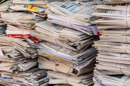 Пункты приема макулатуры от населения москва пресс автоматический макулатура